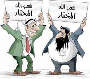 היהודים בארצות האסלאם מימי הנביא מוחמד ועד הקמת מדינת ישראל