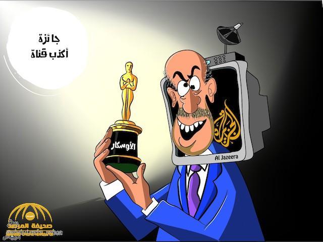 פרס אוסקר לערוץ הקטרי אלג'זירה השקרני. מלך השקרנים