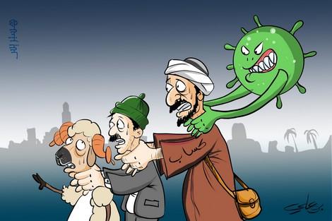 חג הקורבן החג הגדול שבו שוחטים כבשים במרוקו יש סגר בגלל הקורונה