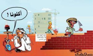 היחס לעובדים הזרים באיחוד האמירויות הערביות