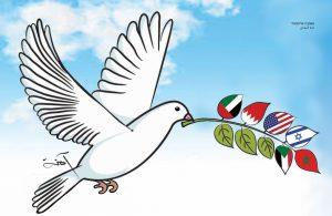 קריקטורה עם יונת השלום עם עלה של זית - שלום עם איחוד האמירויות