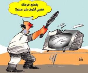 קללה יפדח ערדכ וקללות אחרות בעולם הערבי