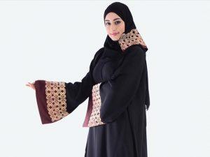 עבאיה של הנשים האמירותיות