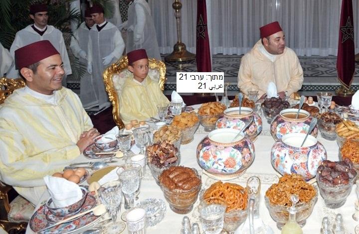 רמדאן במרוקו עם הלבוש הייחודי