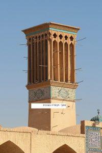 מגדל רוחות אדריכלות אסלאמית - בנייה במדבר