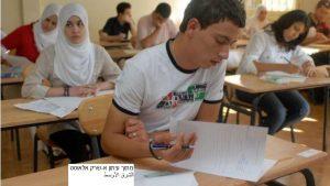 מעתיקים בבחינות הבגרות באלג'יריה. תרבוטיפ