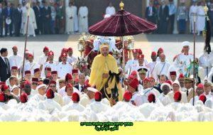 עיד אלערש - חג כס המלכות של מלך מרוקו מוחמד הששי