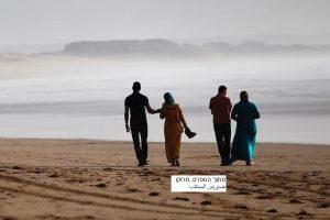 האם חייבים להתחתן במרוקו