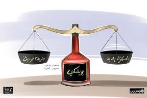 אסור לפגוע בערכי האסלאם- עונש לבחורה מרוקאית שהעזה להשמיץ את הקוראן