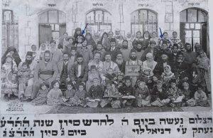 תמונה משפחתית של יהודים ממשפחת שמואלוף שעלו ממשהד איראן 1910