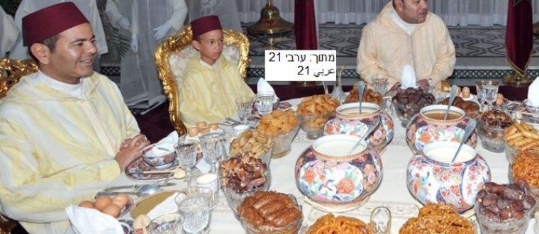 רמדאן במרוקו