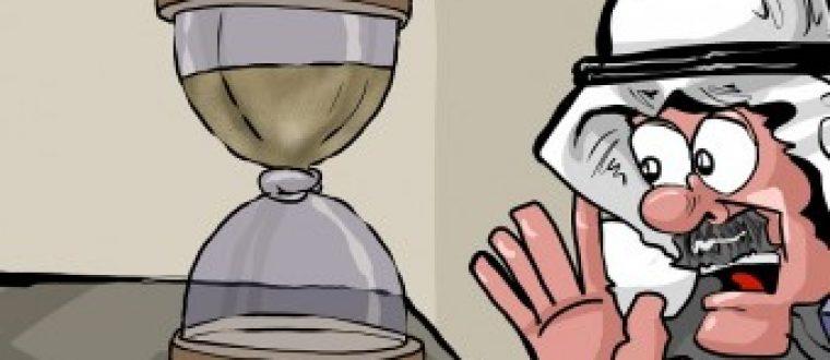 צום רמדאן – הזמן לא עובר…