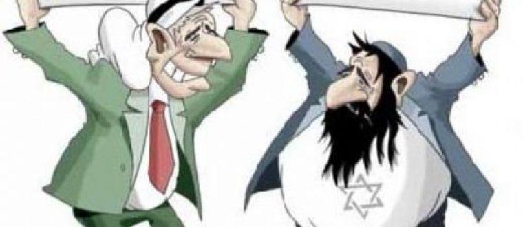 ישראל וישמעאל