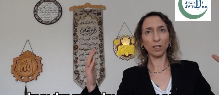 """ערבית בקטנה – """"למי יש אוהל על הראש?"""""""