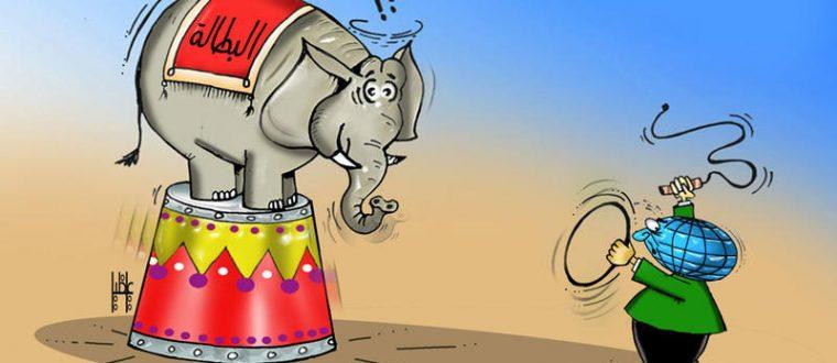 """""""הפיל שבחדר"""""""
