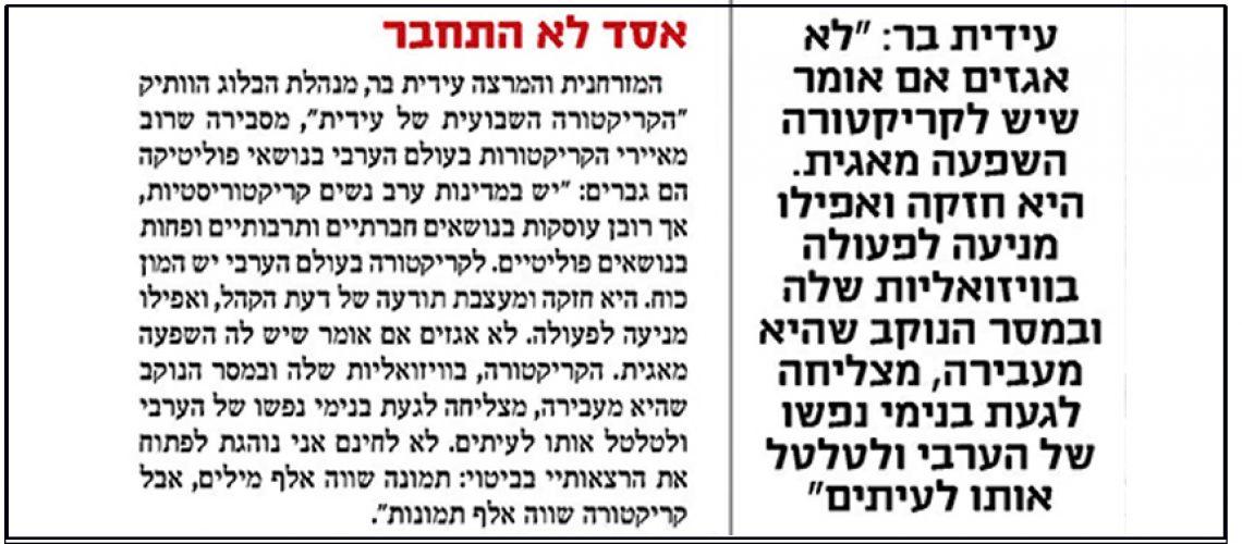 israel-today-nov-2020_thumbnail2