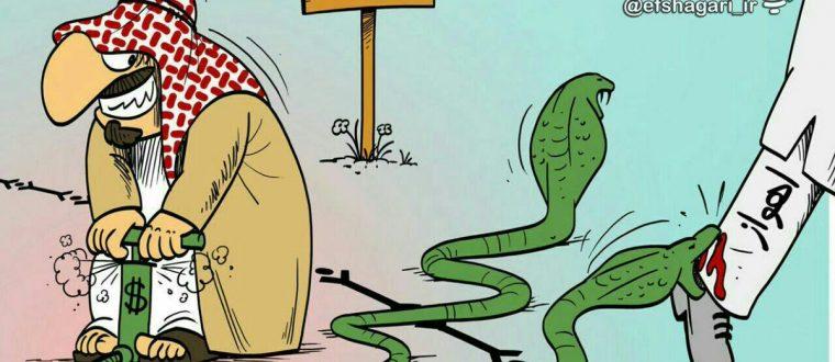 ראש הנחש