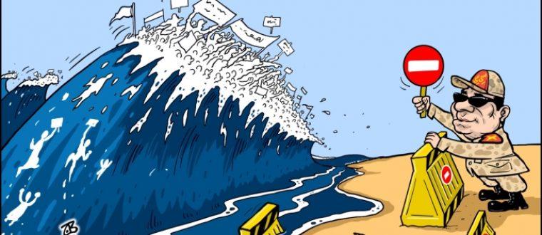 שובר גלים